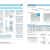 SF_IA118-C.pdf copy